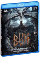 ��� (2D + Real 3D) (Blu-Ray)