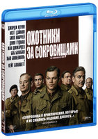 �������� �� ����������� (Blu-Ray) / The Monuments Men