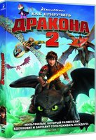 DVD ��� ��������� ������� 2 / How to Train Your Dragon 2