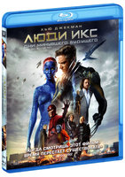 ���� ���: ��� ��������� �������� (Blu-Ray) / X-Men: Days of Future Past