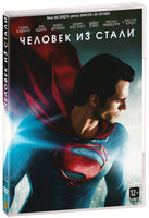 ������� �� ����� (DVD) / Man of Steel
