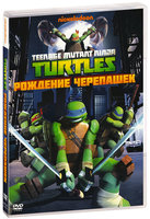 ���������-������. ������ 1. �������� ��������� (DVD) / Teenage mutant ninja turtles