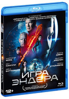 ���� ������ (Blu-Ray) / Ender's Game