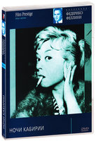 Ночи Кабирии (DVD) / Le Notti di Cabiria / Nights of Cabiria