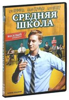 ������� ����� (DVD) / General Education