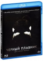 ������ ������� (Blu-Ray) / Blackfish
