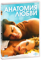 �������� ����� (DVD) / Endless Love