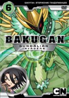 �������. ��������� ������������. ������ 6 (DVD) / Bakugan Battle Brawlers