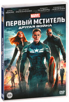 DVD Первый мститель: Другая война / Captain America: The Winter Soldier