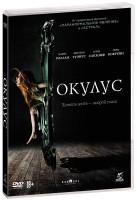 dvd Окулус/ Oculus