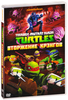 ���������-������. ������ 3. ��������� ������� (DVD) / Teenage Mutant Ninja