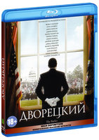 Blu-Ray Дворецкий (Blu-Ray) / The Butler