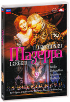 Tchaikovsky, Valery Gergiev: Mazeppa