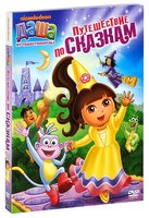 ����-���������������. ������ 9. ����������� �� ������� (DVD) / Dora the Explorer