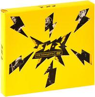 Би-2: Три Концерта (3 DVD)