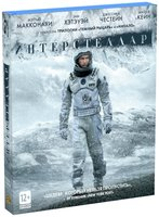 Blu-Ray Интерстеллар (2 Blu-Ray) / Interstellar