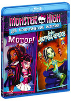 Blu-Ray ����� ��������: ��� ������������� ������� (Blu-Ray) / Monster High