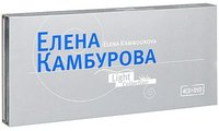 Елена Камбурова. Light Collection (4 CD + DVD)