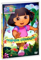 ����-���������������. ������ 12. �������� �������� (DVD) / Dora the Explorer