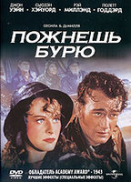 DVD Пожнешь бурю / Reap the Wild Wind / Cecil B. DeMille's Reap the Wild Wind