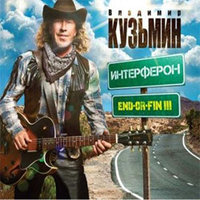 �������� �������: Endorfin 3. ���������� (CD)