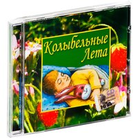 Audio CD ����������� ����