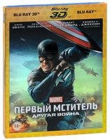 Blu-Ray Первый мститель: Другая война (Real 3D Blu-Ray) / Captain America: The Winter Soldier