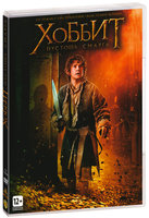 ������: ������� ������ (DVD) / The Hobbit: The Desolation of Smaug