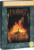 ������: ������� ������ (������������ ������) (5 DVD) / The Hobbit: The Desolation of Smaug