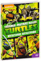 ���������-������. ������ 6. ���������� ���������� (DVD) / Teenage mutant ninja turtles