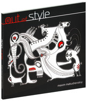 Out of style (CD)