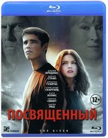 ����������� (Blu-Ray) / The Giver