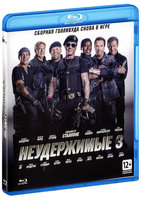 Blu-Ray Неудержимые 3 (Blu-Ray) / The Expendables 3