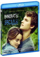 Blu-Ray Виноваты звезды (Blu-Ray) / The Fault in Our Stars