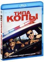 ���� ���� (Blu-Ray) / Let's Be Cops