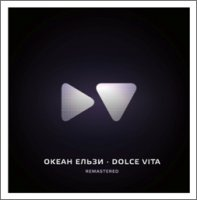 Audio CD Океан Ельзи: Dolce Vita