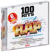 MP3 (CD) 100 Hits Rap