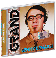Grand Collection: Benny Benassi (CD)