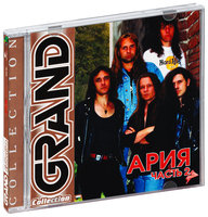 Audio CD Grand Collection: ����. ����� 2