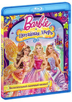 Blu-Ray Барби и потайная дверь (Blu-Ray) / Barbie and the Secret Door