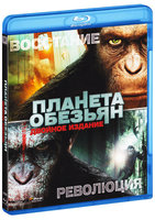 ������� �������: ��������� / ��������� ������� ������� (2 Blu-Ray) / Rise of the Planet of the Apes
