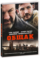 Общак (DVD) / The Drop
