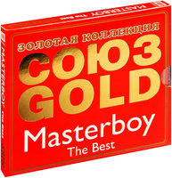������� ��������� ���� Gold. Masterboy: The Best (CD)