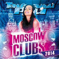 ������������ ���. Moscow Clubs 2014 (CD)