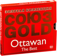 ������� ��������� ���� Gold. Ottawan: The Best (CD)