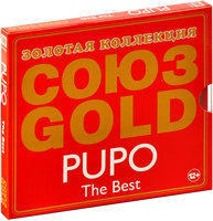 ������� ��������� ���� Gold. Pupo: The Best (CD)