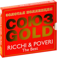 ������� ��������� ���� Gold. Ricchi & Pover: The Best (CD)