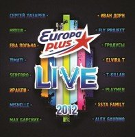 Audio CD EUROPA PLUS LIVE 2012