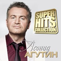 Audio CD Superhits collection: ������ ������