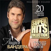 Audio CD Superhits collection: ������ �������